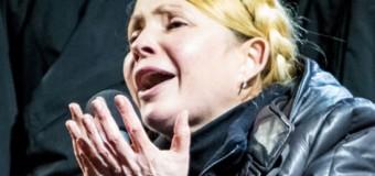 Ю. Тимошенко — ведущий политик или заядлый уголовник?