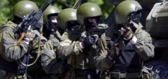 Ввод войск в Украину