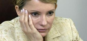 Юля Тимошенко держит интригу: пойдет ли она в президенты?