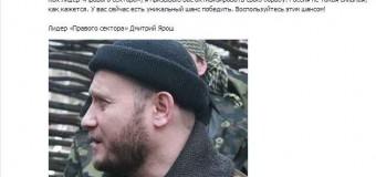 Будут ли чеченцы воевать на Украине?