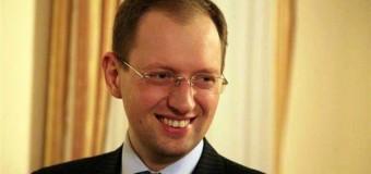 Обращение Яценюка к жителям Украины. Видео