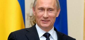 Обращение Путина о вхождении Крыма в РФ. Онлайн-трансляция