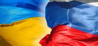 Украина с Россией вместе жить не хотят
