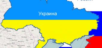 Неразбериха из-за Крыма поглотила и «заграницу»