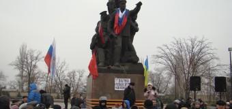 Николаев на грани