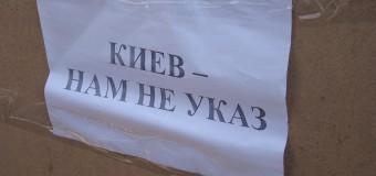 Фотоотчет: Митинг у памятника Ольшанцам 9 марта