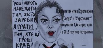 Как киевляне не прекращают бороться путем лозунгов и плакатов. Эксклюзивное Фото