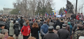 Фото митинга в Николаеве 1 марта