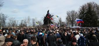 Народный референдум 16 марта в Николаеве. Фотоотчет