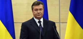 Кто же Янукович – пешка России или президент Украины?