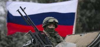 Какова вероятность нападения РФ на Украину?