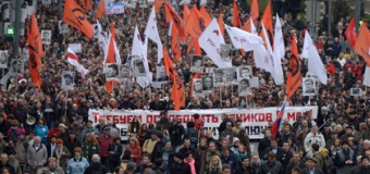 «Марш мира» в Москве. Онлайн-трансляция
