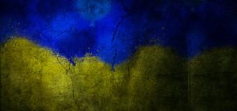То, чего Украина сама про себя не знала