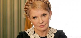Тимошенко рассказала четкий план возвращения Крыма. Видео