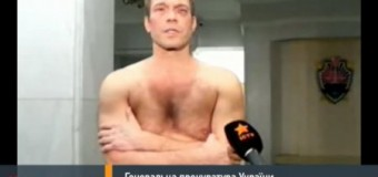 В Киеве избили Олега Царева. Видео