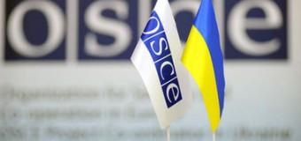В Луганске представители ОБСЕ пообщались с народом. Видео