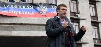 Беспредел: Царев признает Донецкую автономную республику. Видео