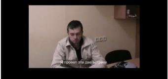 СБУ показала часть допроса заместителя «мэра Славянска». Видео