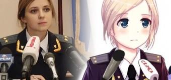 Вот так «запела» прокурор Наталья Поклонская. Видео