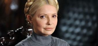 Тимошенко дает пресс-конференцию в Донецке. Онлайн-трансляция