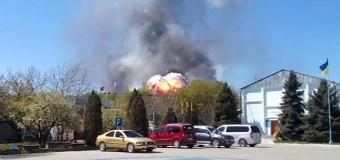 Так как же в Краматорске взорвали вертолет?