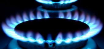 Будет ли у Украины газ?