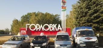 В Горловке осадили отдел милиции. Видео