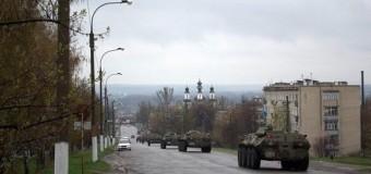 На Донецк и Славянск готовится наступление. г.Изюм — точка сбора. Видео