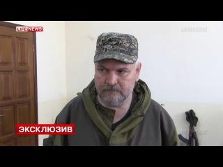 Под Славянском обнаружен тайник «Правого сектора» со взрывчаткой. Видео