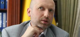 Турчинов пообещал провести антитеррористическую операцию на юго-востоке Украины. Видео