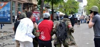 МВД: в Одессе 37 человек погибло, 200 ранены. Видео