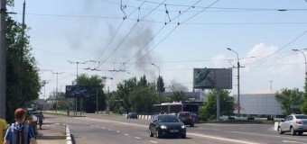 Горит международный аэропорт в Донецке. Видео