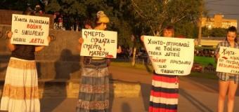 В Харькове прошла женская акция против войны. Видео