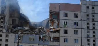 В Николаеве из взорвавшегося дома извлекли жертвы. Видео 21+