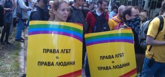 В Киеве  состоялся первый украинский гей-парад. Видео
