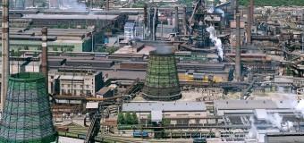 Власти ДНР объявили о национализации заводов. Видео