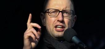 Яценюк назвал заявление России об отводе войск блефом. Видео