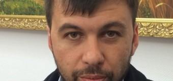 ДНР просит Россию признать их независимость. Видео