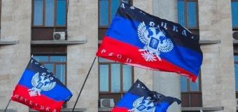 В Москве открыли «посольство» ДНР. Видео