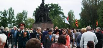 День Победы в городе Николаеве. Фото