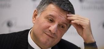 Аваков: не действовать нельзя. Видео