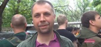 «Премьер» ДНР рассказал телеканалу «Дождь» о плане «Б». Видео