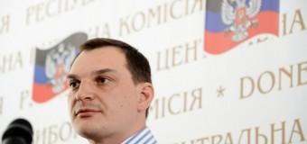 «Правительство» ДНР обвинило Царева в попытке перехвата власти. Видео