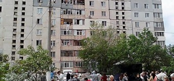 Взрыв Николаевской многоэтажки. Видео
