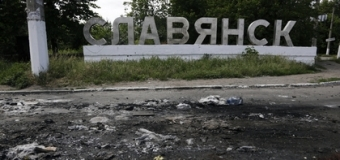 В Славянске стреляют. Видео от первого лица