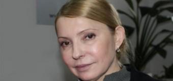 Тимошенко призывает ЕС и США увеличить жестокость санкций против России. Видео
