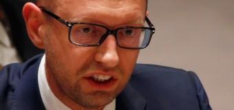 Яценюк призвал Путина засудить террористов и поддержать Украину. Видео