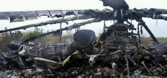 Нашли вертолет, который накануне упал на Харьковщине. Видео
