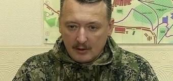 Стрелков:  С приходом Порошенко ситуация сильно ухудшится. Видео