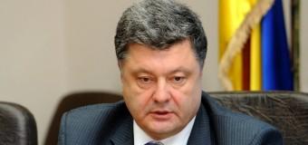 Обращение Порошенко к украинцам: освобождено 11 населенных пунктов. Видео